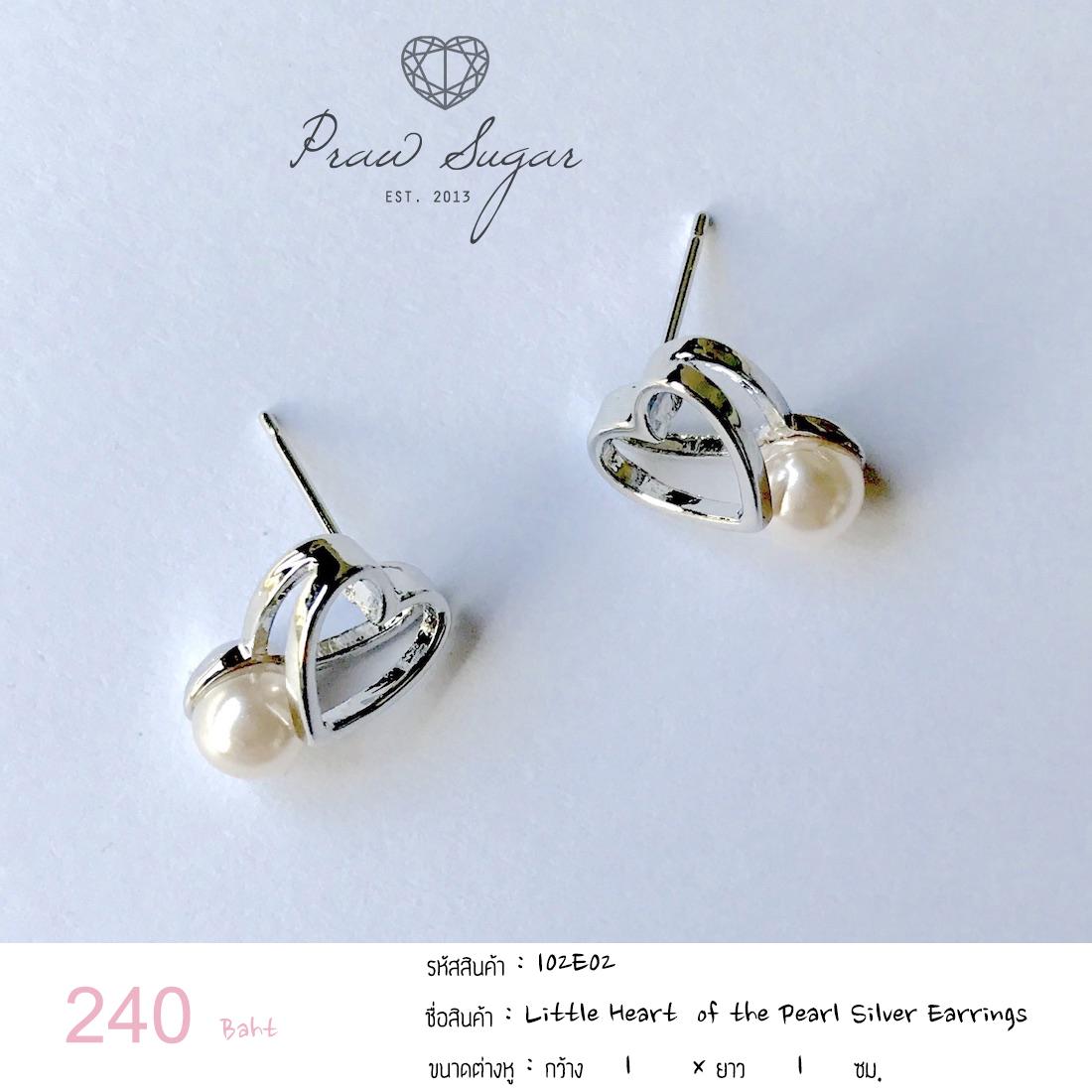 Little Heart of the Pearl Silver Earrings