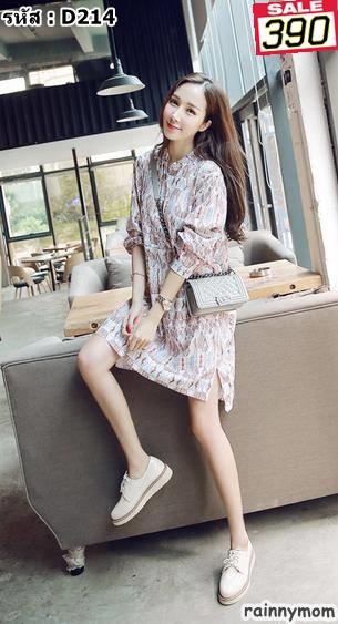#Dressกระโปรงผ้าฝ้ายพิมพ์ลายสีสันสดใส แขนยาว คอจีน เนื้อผ้าใส่สบายไม่ร้อนน่ารักมากๆคะ