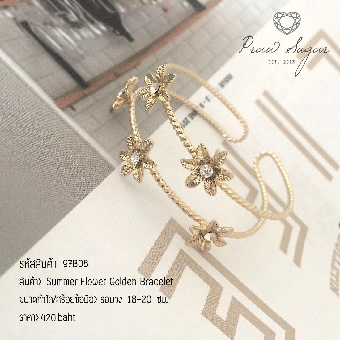 Summer Flower Golden Bracelet