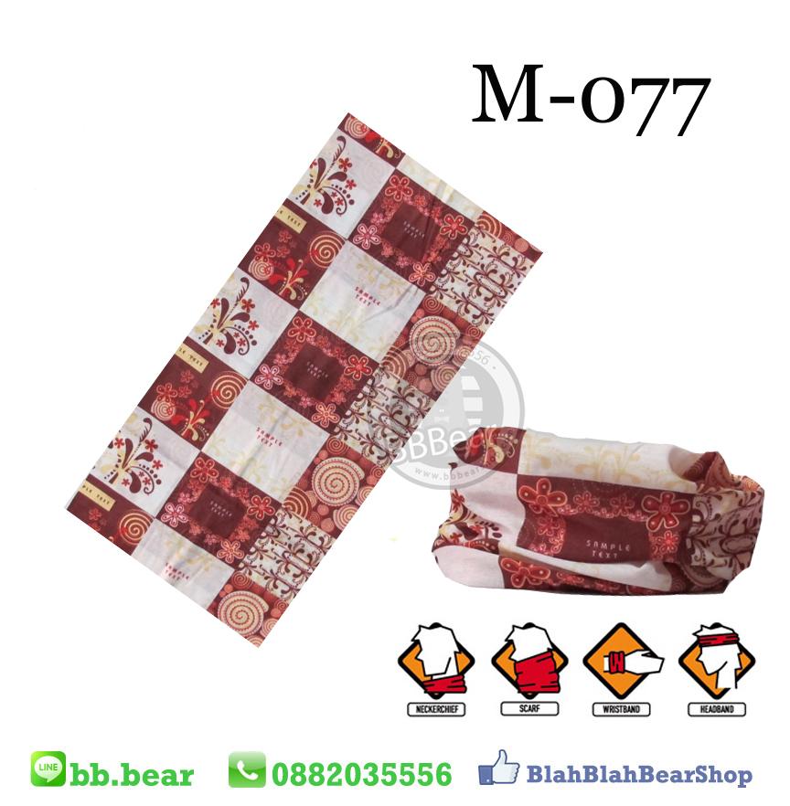 ผ้าบัฟ - M-077