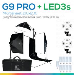 G9 PRO Microsheet 100x200 ชุดสตูดิโอแผ่นไมโครชีทพร้อมขาจับฉากหลัง