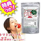 ชงดื่มพร้อมกับคอลลาเจนจะให้ผลทวีคูณขึ้น 2 เท่าผิวอมชมพูภายใน 1 สัปดาห์!!!!Commercial Tomato Powder อาหารเสริมมะเขือเทศผงชนิดชงบริสุทธิ์100%ชนิดชงจากญี่ปุ่น สามารถดูดซึมเข้าร่างกายได้ดีดการเกิดฝ้า กระ ปกป้องผิวจากรังสี UVA และ UVB ลดการเผาไหม้ของผิวจากแสงแ