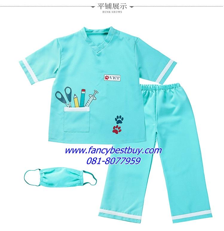 ชุดแฟนซีสัตวแพทย์ คุณหมอสัตว์ ใช้ได้ทั้งเด็กชายและเด็กหญิง (เสื้อ+กางเกง+ผ้าปิดปาก) ขนาด S (100-120), M (120-130)