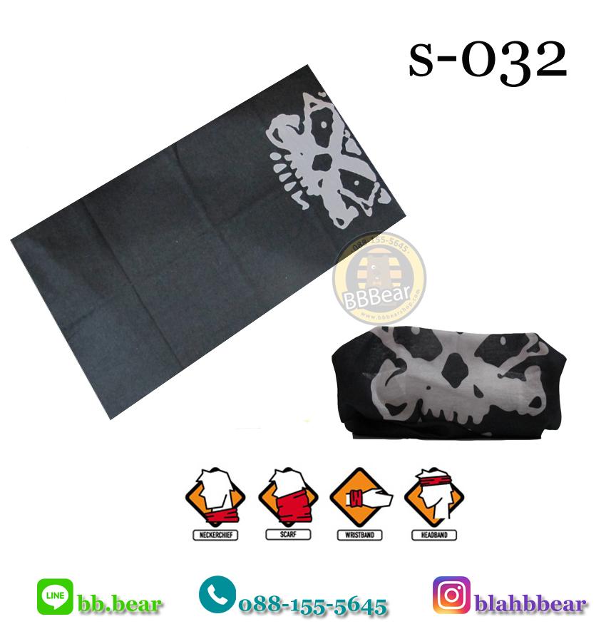ผ้าบัฟ S-0032