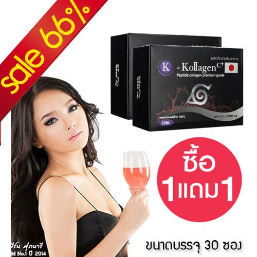 http://www.shopat7.com/food-supplement/skin-care/K-Kollagen-C-Plus-Peptide-Collagen-30s.html