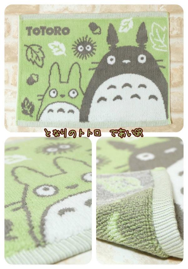 พรมเช็ดเท้า My Neighbor Totoro (สีเขียว)