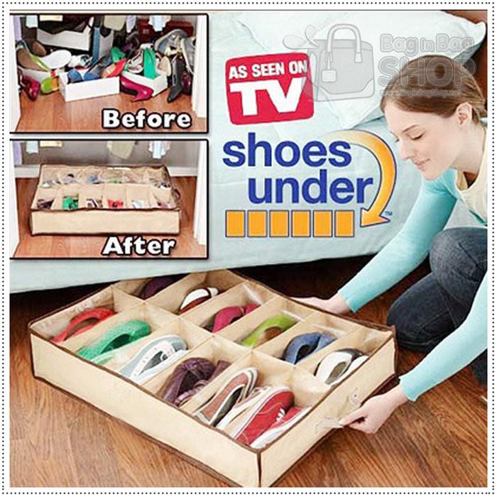 Shoe Under กล่องเก็บรองเท้า12 ช่อง