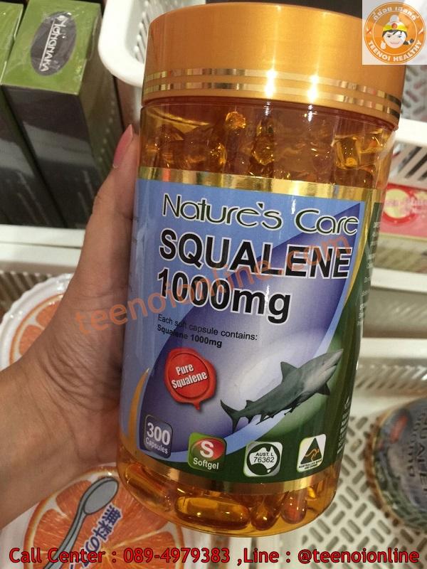 Squalene 1000mg