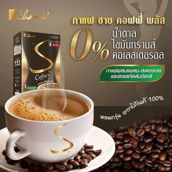 Sye Coffee