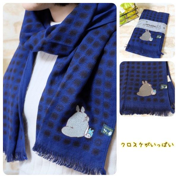 ผ้าพันคอ My Neighbor Totoro สีน้ำเงิน