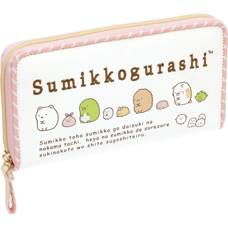 กระเป๋าสตางค์หนัง Sumikko Gurashi สีขาวยาว